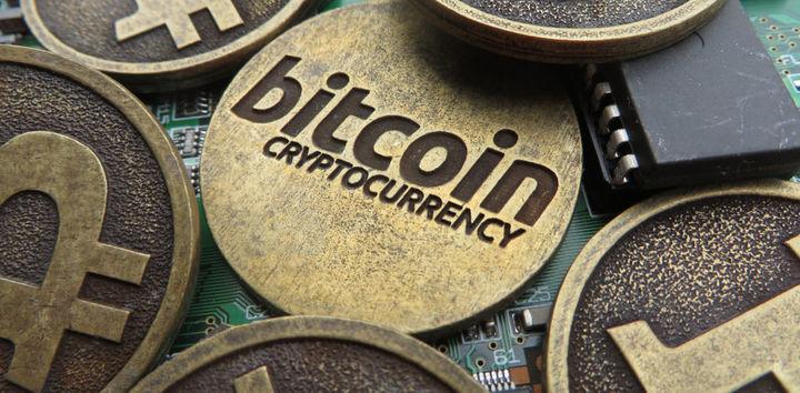 bovada bitcoin guide